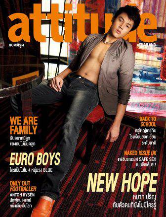 Attitude Thailand Magazine - June 2011 Front Cover