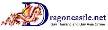 Dragoncastle logo - Gay ezine website for Thailand