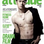 Attitude Thailand - July 2011 Front Cover