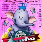 Adam's Apple Jumbo Queen 2011 Party