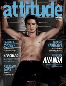 Attitude Thailand - September 2011