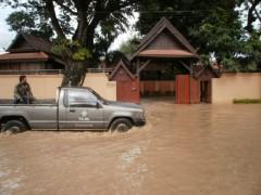 Club One Seven Flood