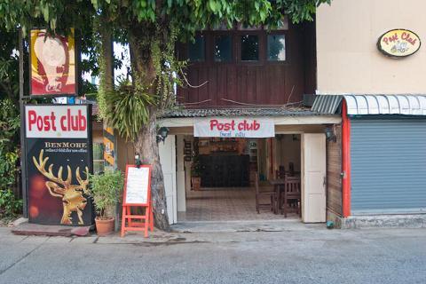 Post Club Gay Bar