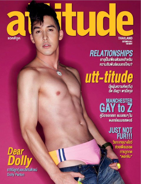 Attitude October Front Cover
