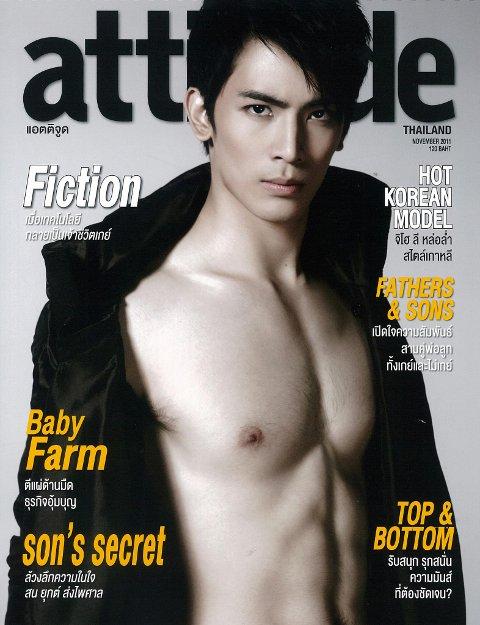 Attitude Magazine Thailand November 2011
