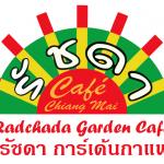 Radchada Logo