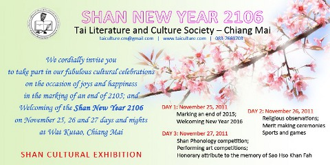 Shan New Year invite