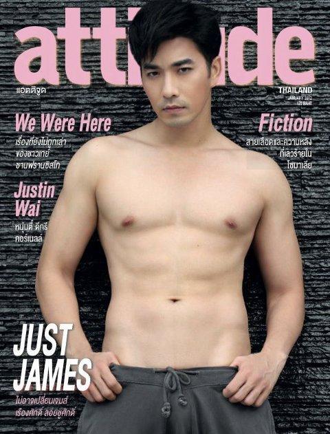 Attitude January 2012