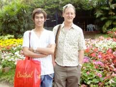 David and Tar