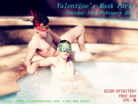 Valentines Mask Party