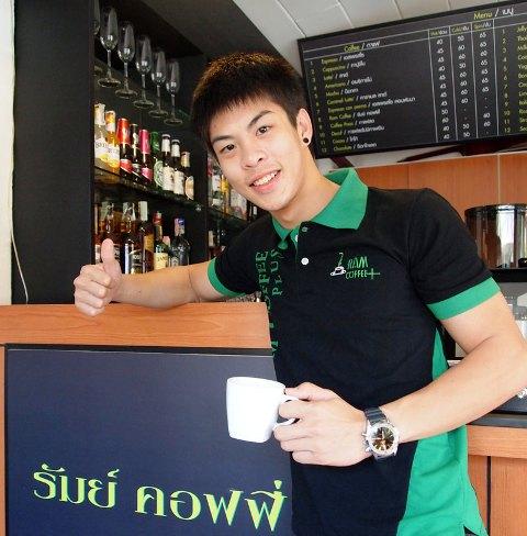 RAM+ Coffee