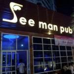 See Man Pu