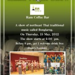 RAM Coffee