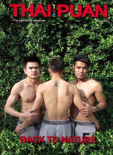 Thai Puan Gay Magazine - May 2012