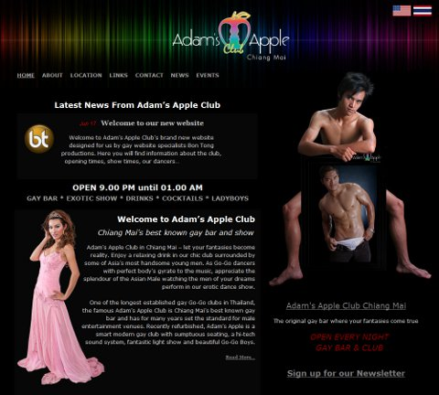 Adam's Apple Club Website