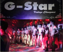 G-Star Vintage - Chiang Mai's best gay club