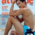 Attitude Gay November front cover