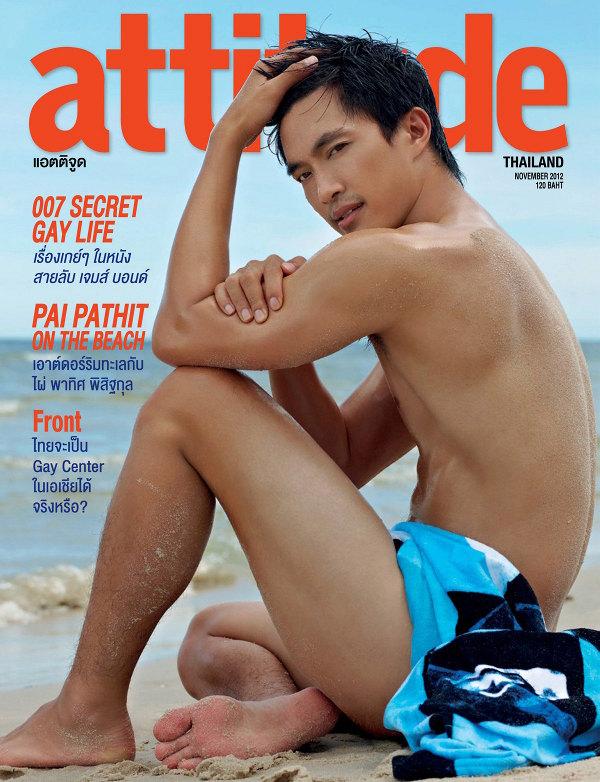 Asian gay orgasm
