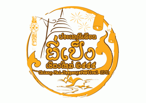 Yee-Peng Logo