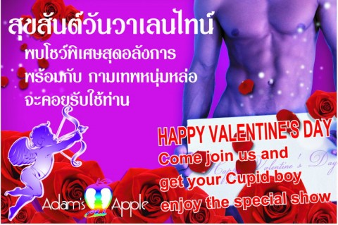 Valentines Day at Adam's Apple Club Chiang Mai