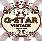 G-Star vintage