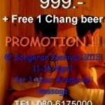 The Wall Massage Songkran Promotion