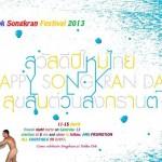 Yokka Dok Songkran Hawaii Night