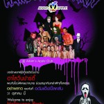 Adams Apple Club Chiang Mai - Halloween Party