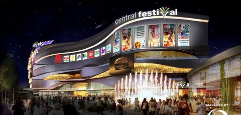 Central Festival Mall - Chiang Mai