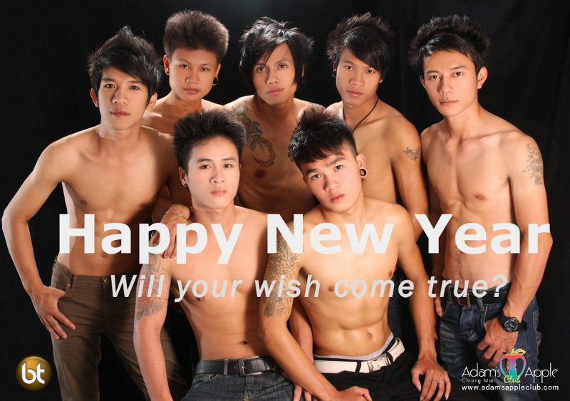 Sawatdee Gay Thailand Forum