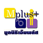 Logo - M Plus Foundation
