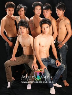 Hunks from the Shan State at Adams' Apple Club - Chiang Mai's Best known Gay bar