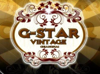 G-Star-Vintage-1