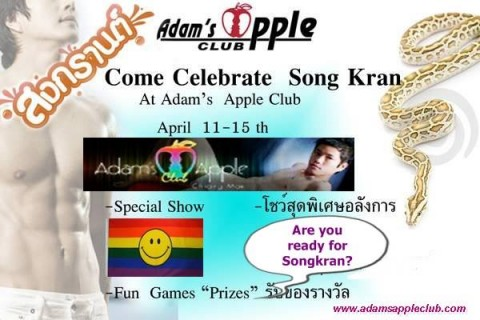 Songkran at Adams Apple Club Chiang Mai