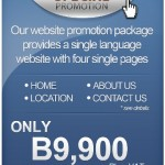 Gay Website Design Promotion by Bon Tong Productions
