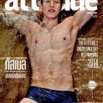 Attitude Thailand gay magazine - April 2014
