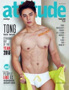 Attitude Thailand gay magazine - May 2014