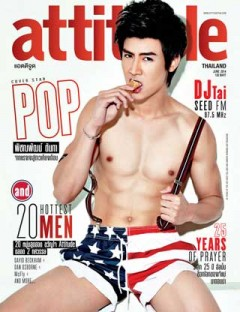 Attitude Thailand gay magazine - June 2014