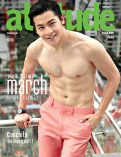 Attitude Thailand gay magazine - July 2014
