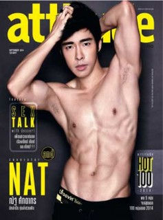 Attitude Thai Gay Magazine September 2014