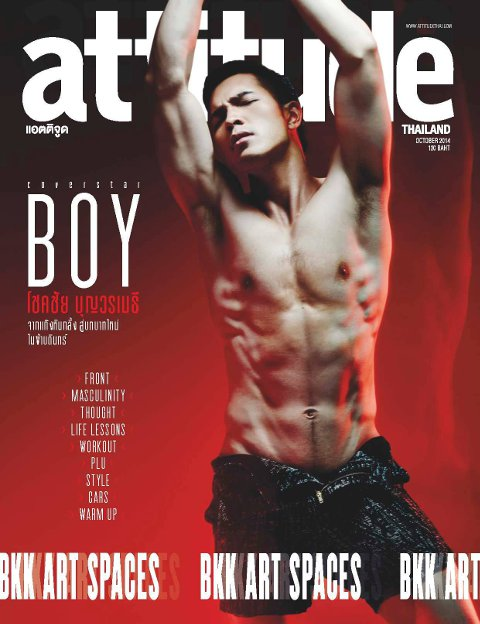 Attitude Gay Thailand Magazine - October 2014 Cover