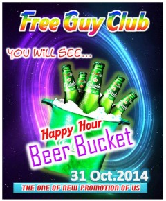 Free Giuy Beer Promo