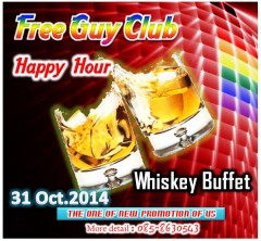 Free Guy Club Whiskey Promo