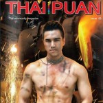 Thai Puan Gay Thailand Magazine - issue 65