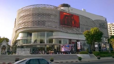 Maya Lifestyle Shopping Mall