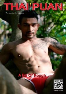 Thai Puan Thailand Gay Magazine issue 66