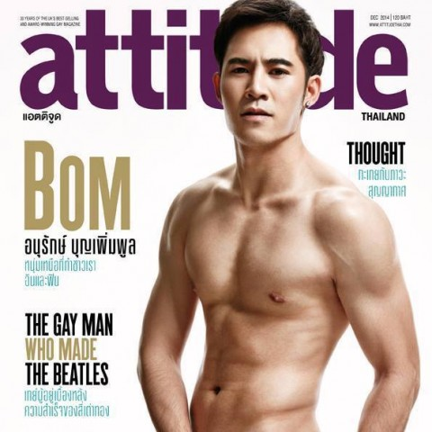 Attitude Thailand Gay Magazine December 2014