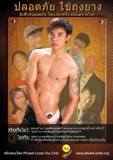 HARP Healt  Choices for HIV - IN Thai