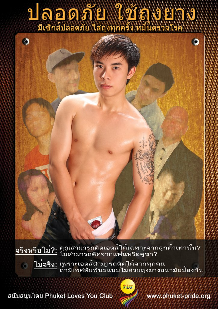 Gay thai thumbnail