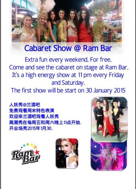 Ram Bar Cabaret Show